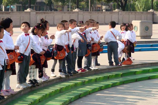 Shanghai school children